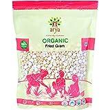Arya Farm 100% Certified Organic Roasted Bengal Gram Bhuna Chana, 500g, 500 g