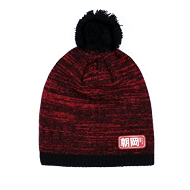 Japanese Beanie Hat with Pom Pom - Red - Slouchy Style Soft Mens ... 26eb192cf7f