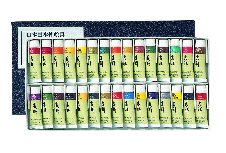 Nihonga Sumi-e Tube Watercolor Paints -30 colors -color Number 1-30