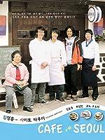 Cafe Seoul (English Subtitled)