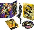 ジョジョの奇妙な冒険 Vol.8  (空気供給管に入り込むサンタナ型USBメモリー、全巻購入特典フィギュア応募券付き)(初回限定版) [Blu-ray]