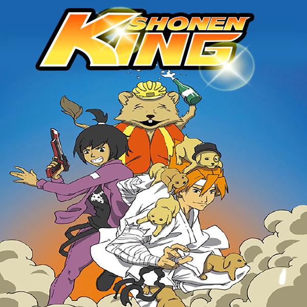 Shonen King (Issues) (6 Book Series)