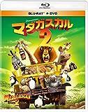 マダガスカル2 ブルーレイ&DVD(2枚組) [Blu-ray]