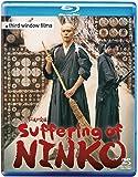 Suffering Of Ninko [Blu-ray]