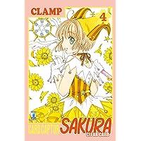 Card Captor Sakura. Clear card: 4