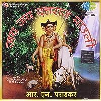 Jai Jai Duttaraj Murali R.n. Pravadkar