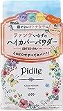 pidite(ピディット) ピディットクリアスムースパウダー LB ライトクリアベージュ 22g