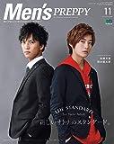 Men's PREPPY メンズプレッピー 2019年11月号(COVER&INTERVIEW:高橋文哉・岡田龍太郎)