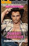Cowboy Guardian (Cowboys of Manhattan Book 1)