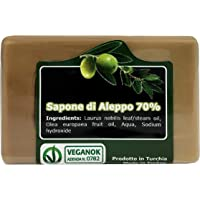 Sapone di Aleppo con 70% Olio d'Alloro - metodo tradizionale - Aleppo puro e naturale, ricetta originale - Sapone Prezioso per il Trattamento della Pelle