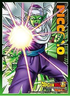 ensky Dragon Ball Super Piccolo Card Game Character Sleeves Collection EN-161 Anime Namekian Husbando