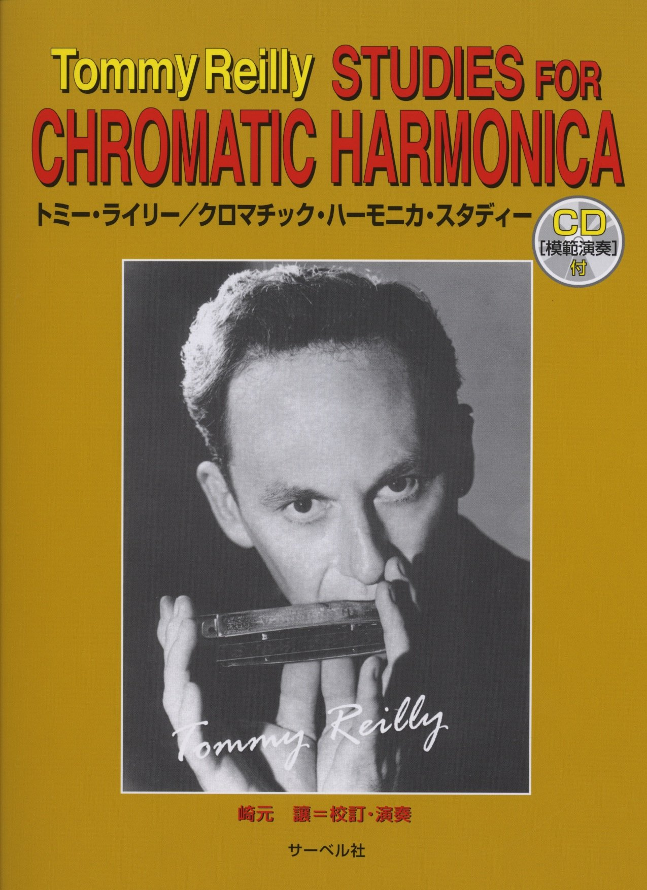 Tommy Riley / chromatic harmonica study model performance with CD (2009) ISBN: 4883715302 [Japanese Import]