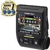 コムテック ドライブレコーダー HDR-75GA 200万画素 Full HD 日本製&3年保証 常時録画 衝撃録画 逆走監視機能搭載 交通事故傷害保険サービス付き HDR-75GA