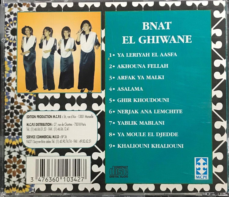 BANAT EL GRATUIT TÉLÉCHARGER GHIWANE
