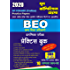PRACTICE BOOK(2020 UPPCS BEO PRELIMS): 2020 UPPCS BEO PRELIMS (20200105 Book 543) (Hindi Edition)