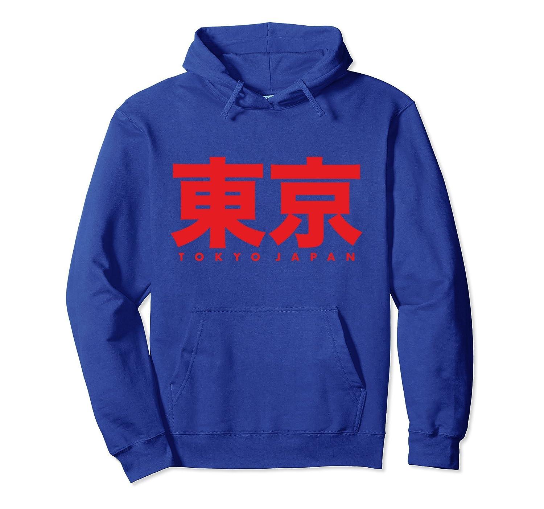 Tokyo Kanji Hooded Sweatshirt for Japan Travellers Red ink- TPT