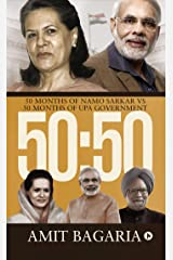 50-50 : 50 months of NaMo Sarkar vs 50 months of UPA Government Paperback