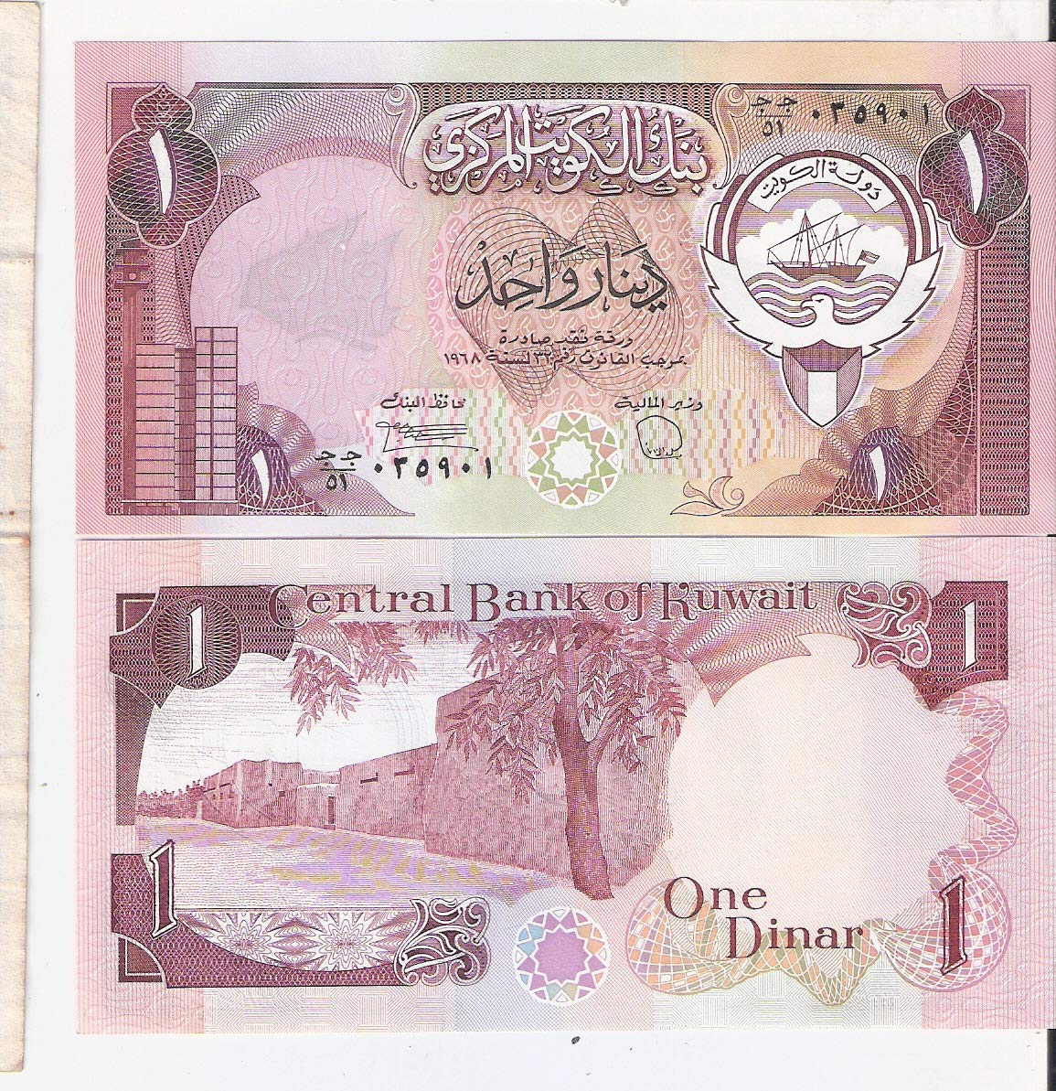 Rare Kuwait 1 Dinar Note UNC: Amazon.in: Toys & Games