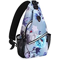 MOSISO Mini Sling Backpack, Small Multipurpose Hiking Daypack Travel Fanny Purse Pack Unbalance Crossbody Chest Shoulder…