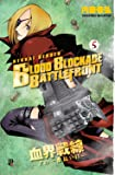 Blood Blockade Battlefront - Volume 5