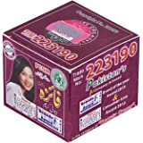 faiza skin whitening cream 101% original see the result in with a 7 days'.