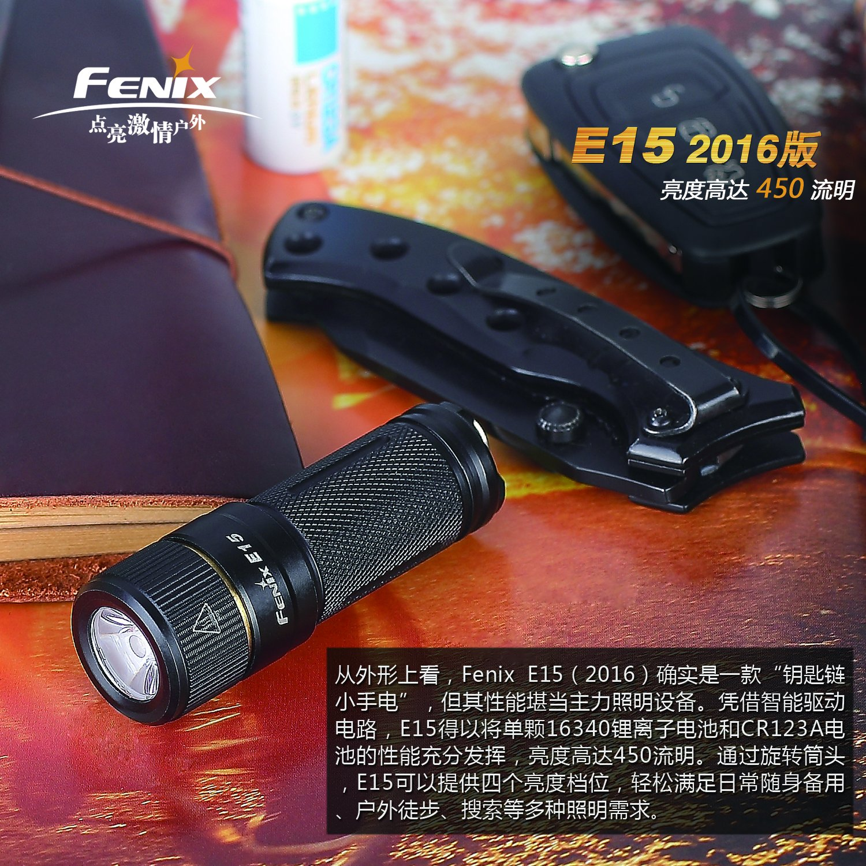 Fenix Flashlights 170 Lumens Flashlight (Upgraded), Black