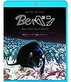 ベン [Blu-ray]