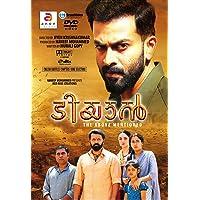 Tiyaan - Malayalam - DVD