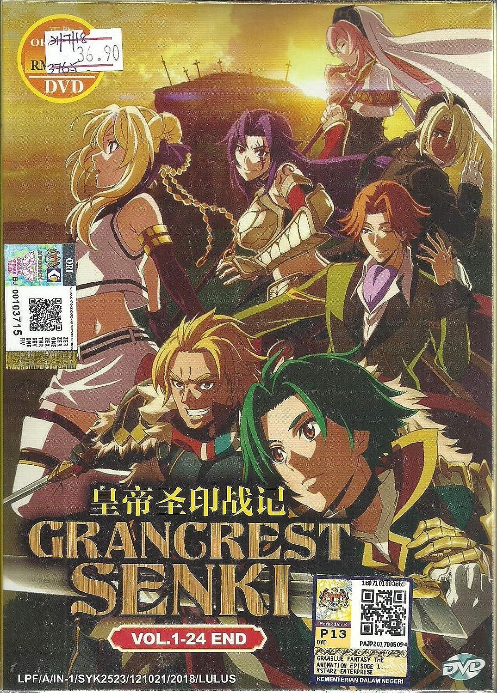 Amazon com grancrest senki complete anime tv series dvd box set 24 episodes mamoru hatakeyama movies tv