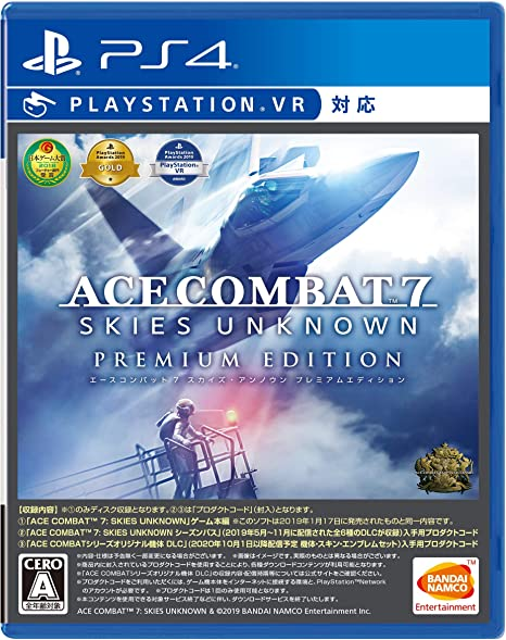 ACE COMBAT 7:SKIES UNKNOWN [ PREMIUM EDITION ](PS4)