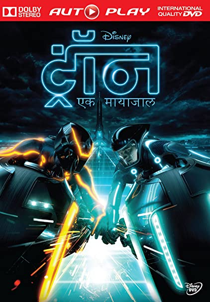 Tron Legacy 5 Bengali Movie Download