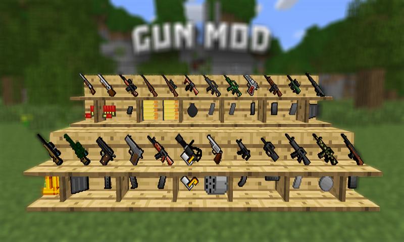 Amazon Com Super Guns Mod For Mine Craft New