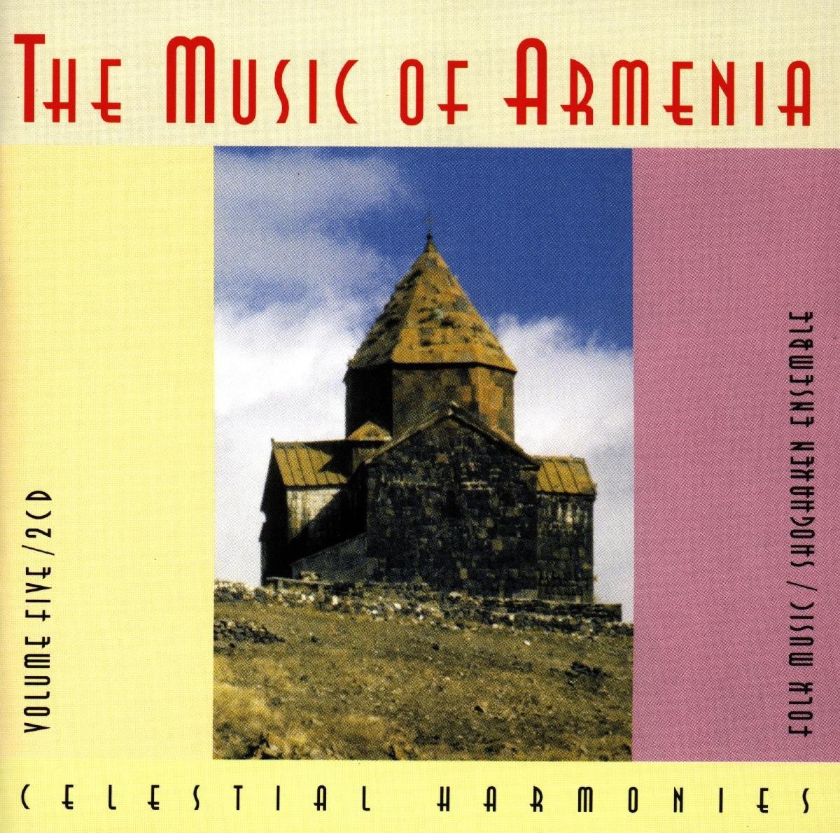 The Music of Armenia, Volume 5: Folk Music