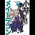 小林さんちのメイドラゴン : 6 (アクションコミックス)