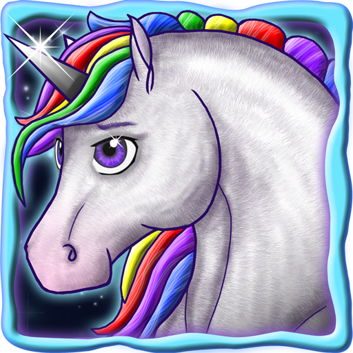 Unicorn Pet ()