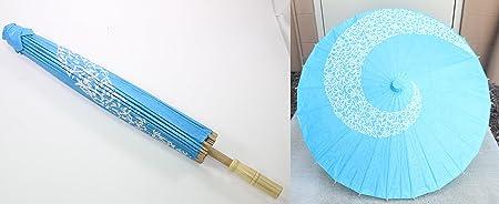 23 Inch Tall Blue & White Spiral Pattern Wood Bamboo Paper Umbrella Parasol Backyard Decoration Gift