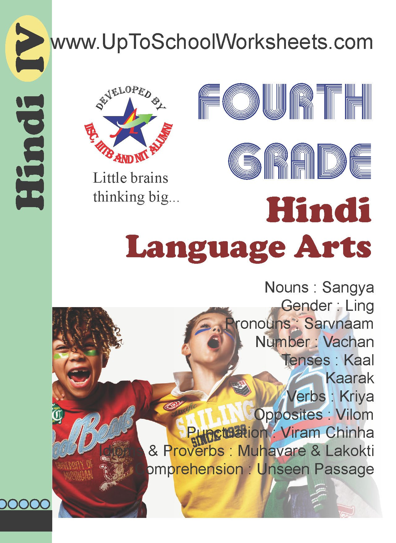 Amazon.in: Buy Hindi Grammar Worksheets Workbook for Class 4 -CBSE ...