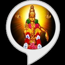 Harivarasanam by Yesudas