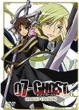『07-GHOST』 Kapitel.6 (初回限定版) [DVD]