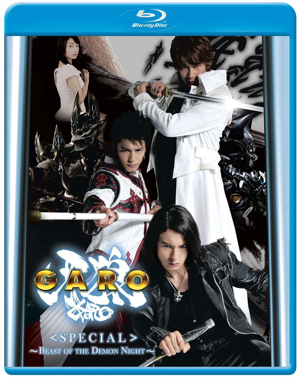 Blu-ray : Garo Special: Beast Of The Demon Night (Anamorphic, Subtitled)