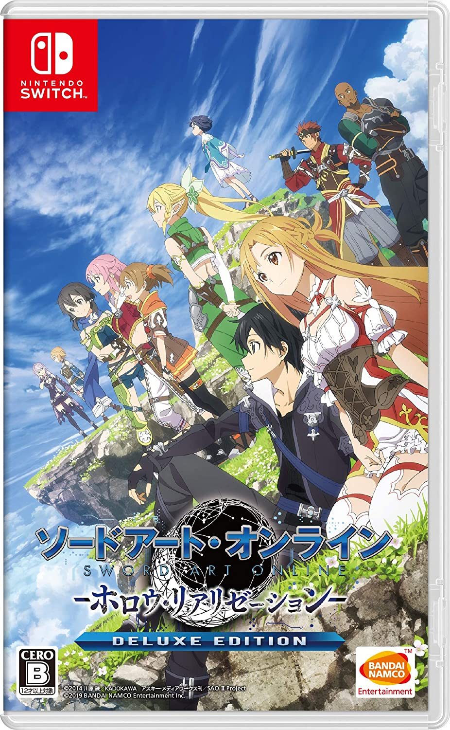 Bandai Namco Games Sword Art Online Hollow Realization Deluxe Edition NINTENDO SWITCH REGION FREE JAPANESE VERSION [video game]: Amazon.es: Videojuegos