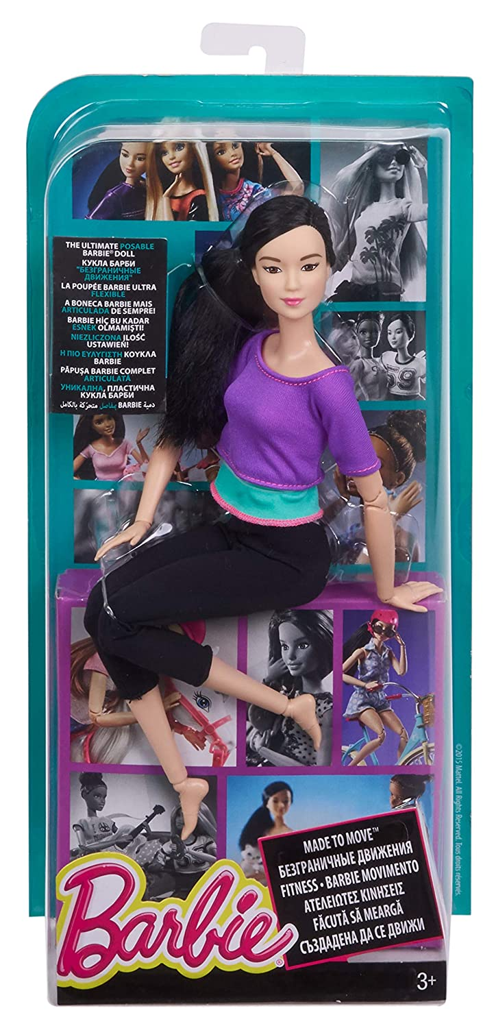 Barbie Made To Move Lea Purple Top HEAD ONLY