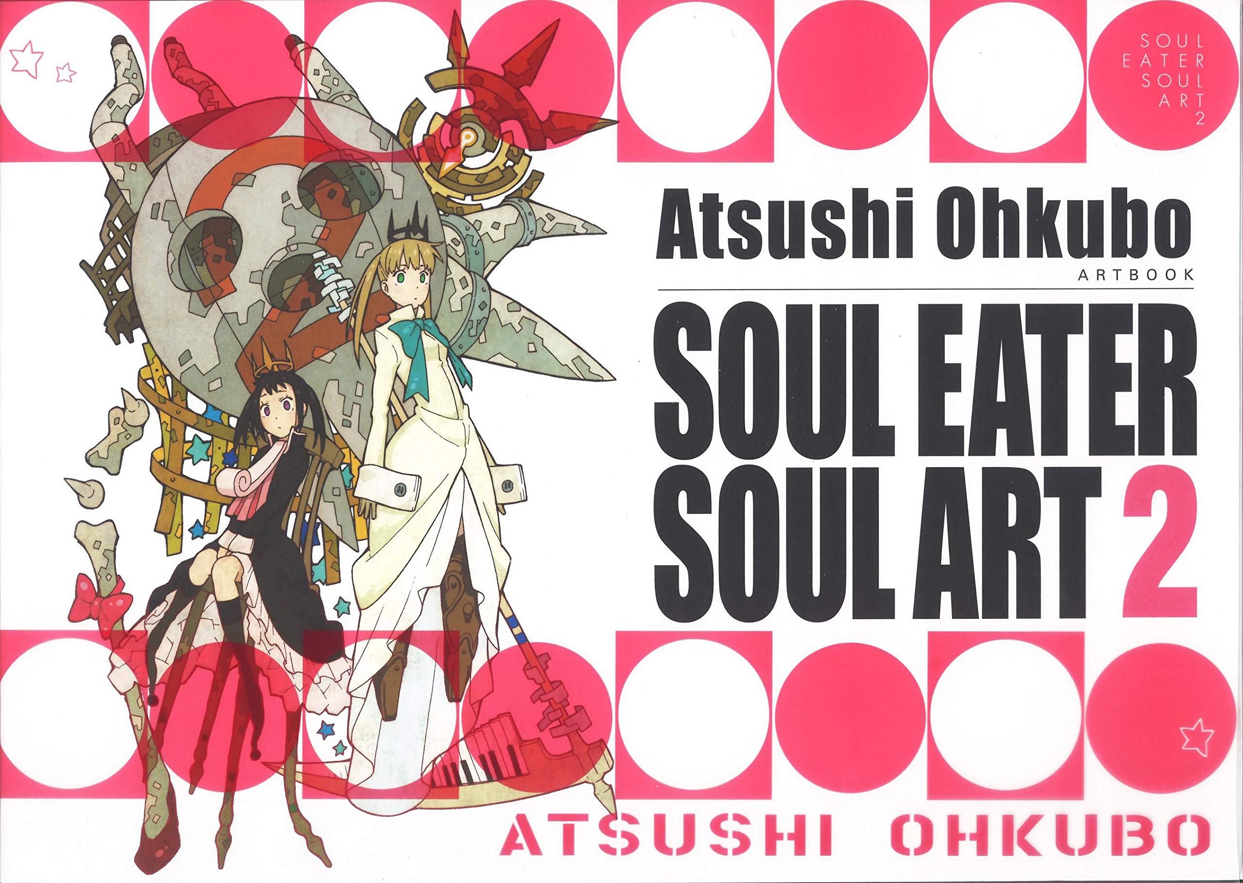 Amazon Com Soul Eater Soul Art Band 2 Artbook 9783551756152