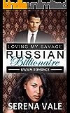Loving My Savage Russian Billionaire