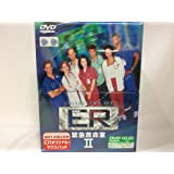 ER 緊急救命室 II ― DVD コレクターズ・セット