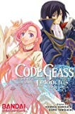 Code Geass: Lelouch of the Rebellion, Vol. 5