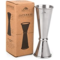 Double Sided Stainless Steel Cocktail Jigger 1 Ounce Thirsty Rhino Duo Brushed Silver 2 Ounce Set of 4