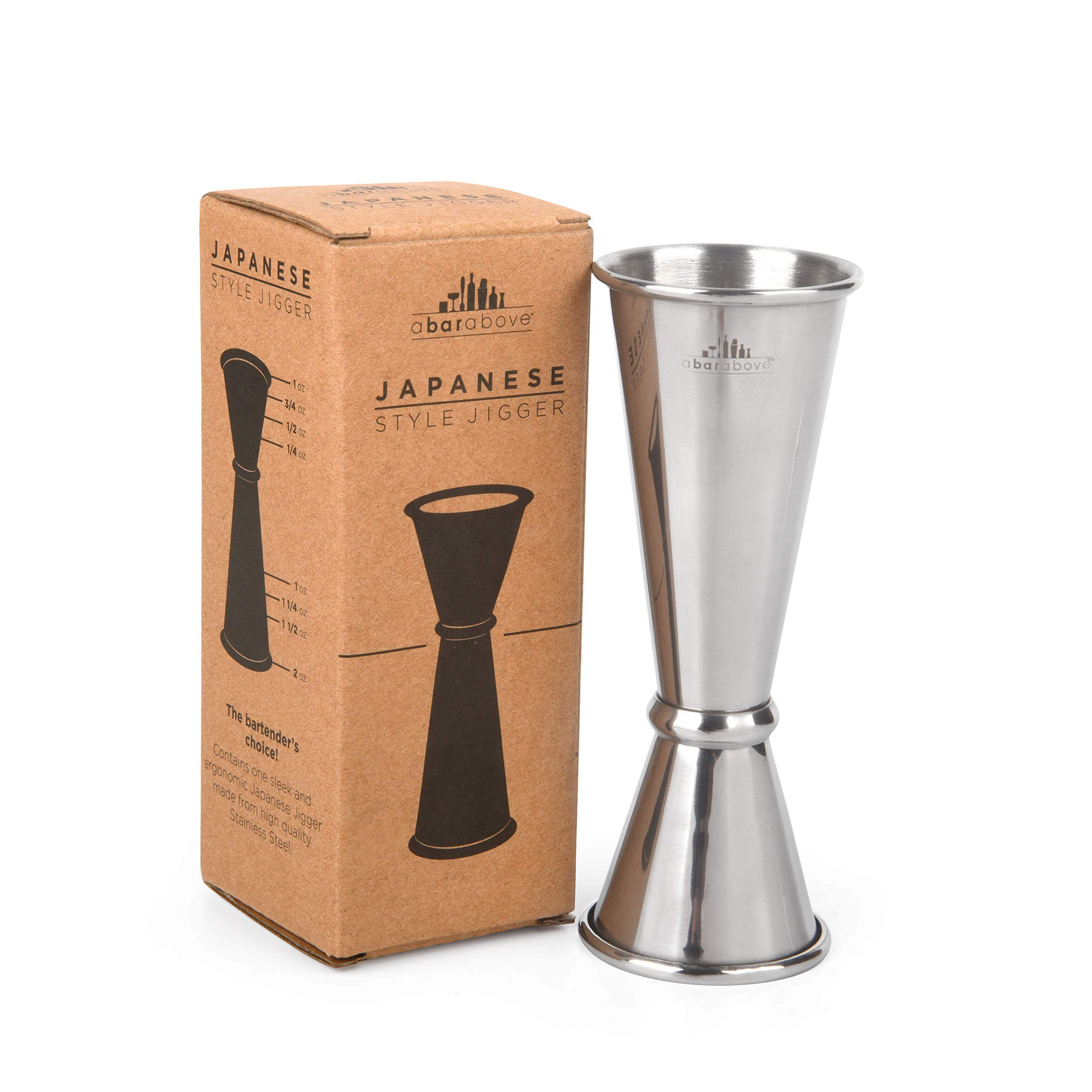 Japanese Jigger - Premium Double Cocktail Jigger, 1oz/2oz made from Stainless Steel 304 by Top Shelf Bar Supply