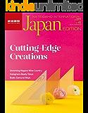 KATEIGAHO INTERNATIONAL Japan EDITION SPRING / SUMMER 2018 (English Edition)