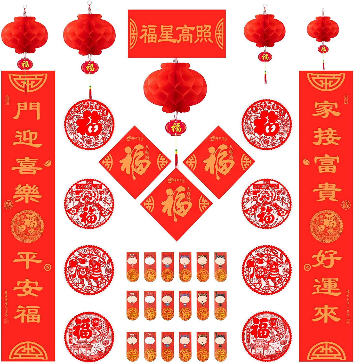 Ponwec 37 Pieces Chinese New Year Decoration Chinese Couplets Red Lantern Red Envelopes Red Felt Lucky Character Chinese Fu Character Paper Window for The 2021 Spring Festival Party Supplies